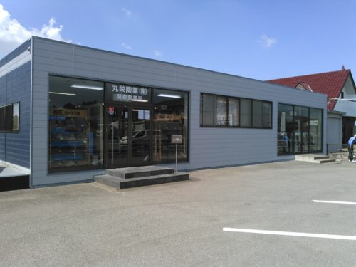 キレイな外壁を保つ店舗