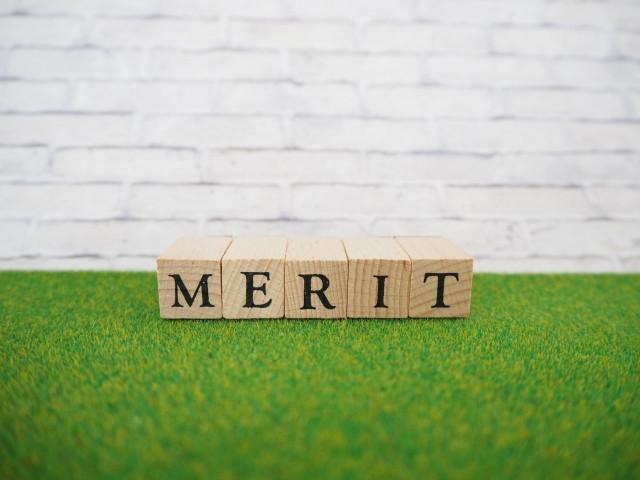 メリットと書かれた積み木